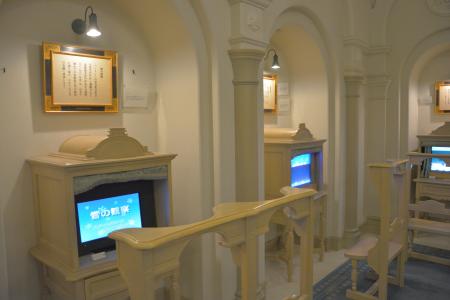 雪の美術館のスノークリスタルミュージアム
