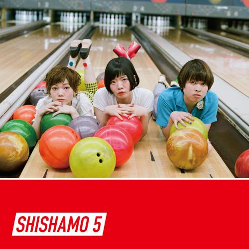 SHISHAMO5 ニューアルバム