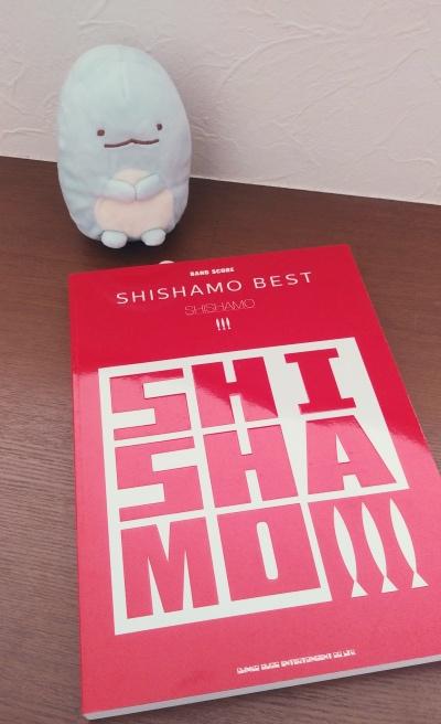 SHISHAMO BEST(シシャモベスト)バンドスコア